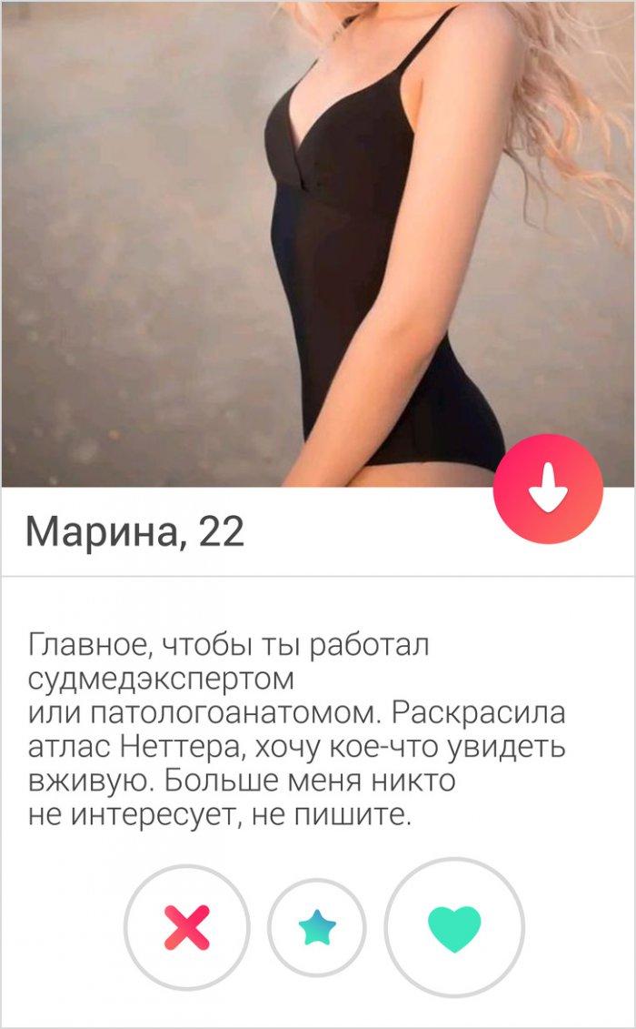 Приколы на сайтах знакомств (20 фото)