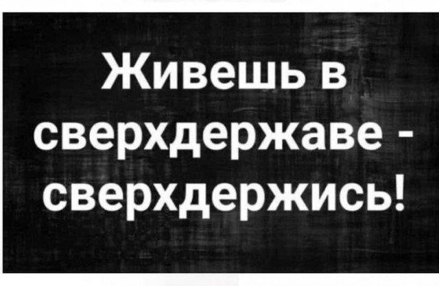 neobychnyy-yumor-15-foto_5.jpg