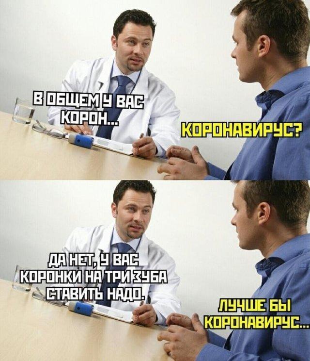 Юмор про стоматологов