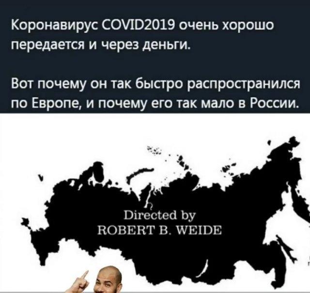 https://zagony.ru/admin_new/foto/2020-3-19/1584572617/shutki-i-prikoly-pro-koronavirus-21-foto_7.jpg