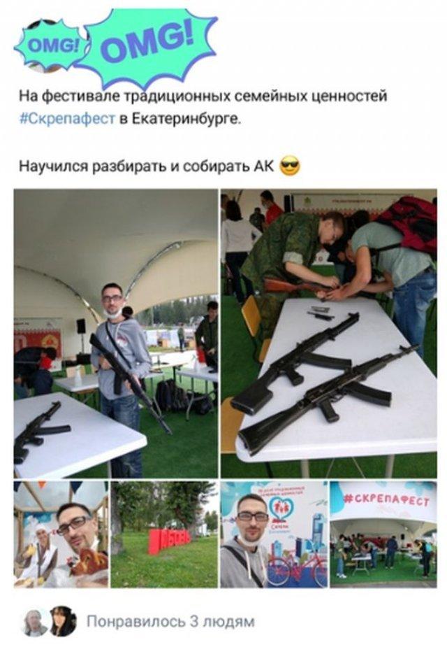 Фотографии с российских просторов (15/09/2020)