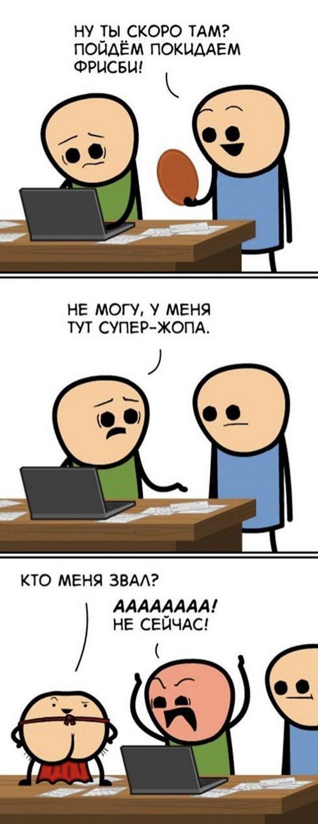 Юмор из интернета
