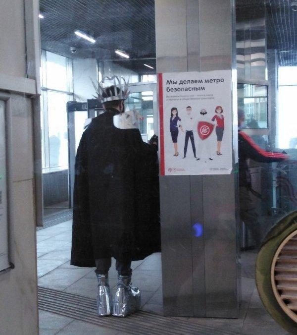 Стиляги в метро (12/01/2021)