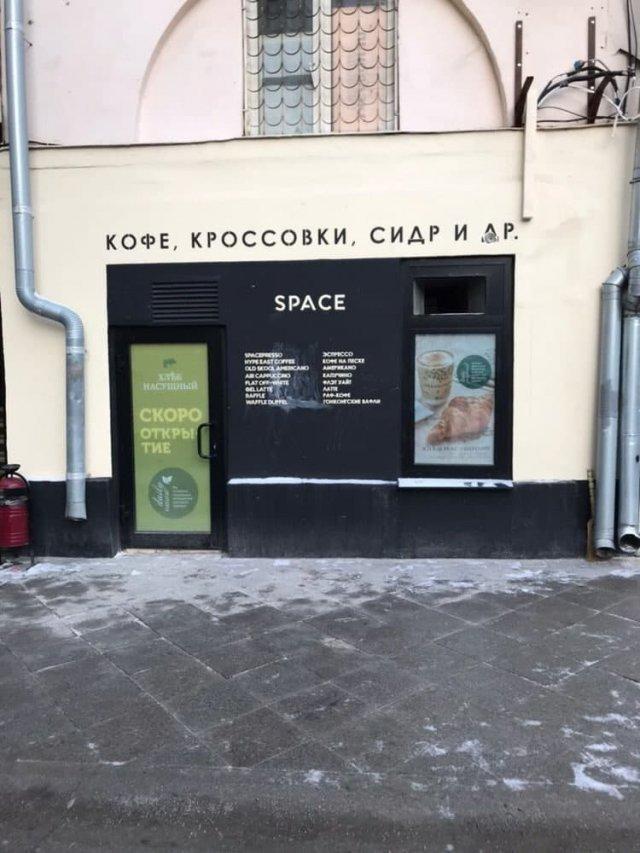 Слишком креативный маркетинг