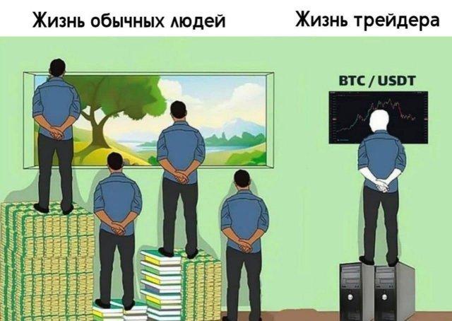 Юмор про инвестиции
