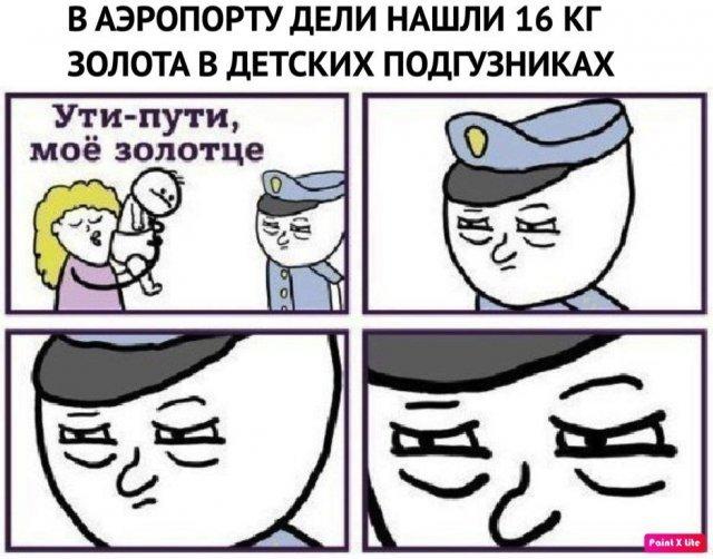 Юмор про яжематерей и семейные отношения (07/10/2021)