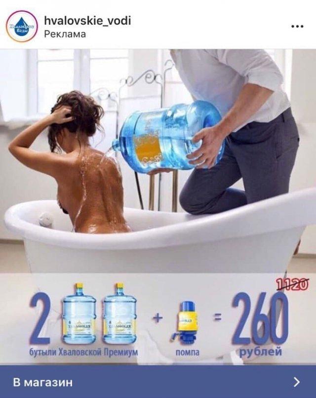 Смешной и нелепый маркетинг