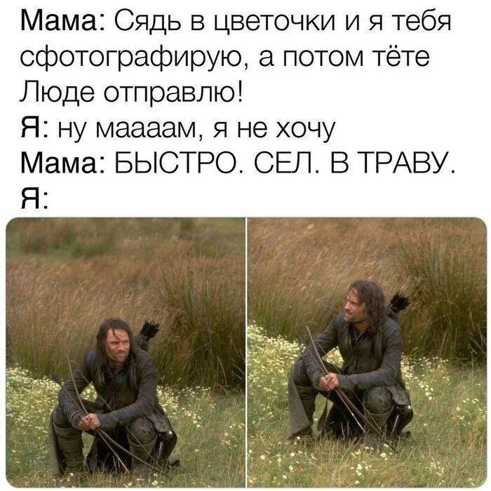 Юмор про мам