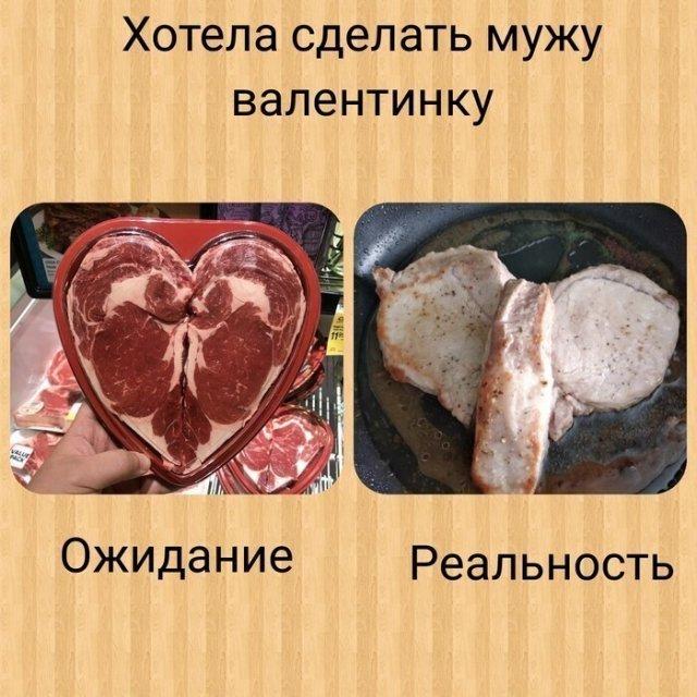 Юмор про День святого Валентина