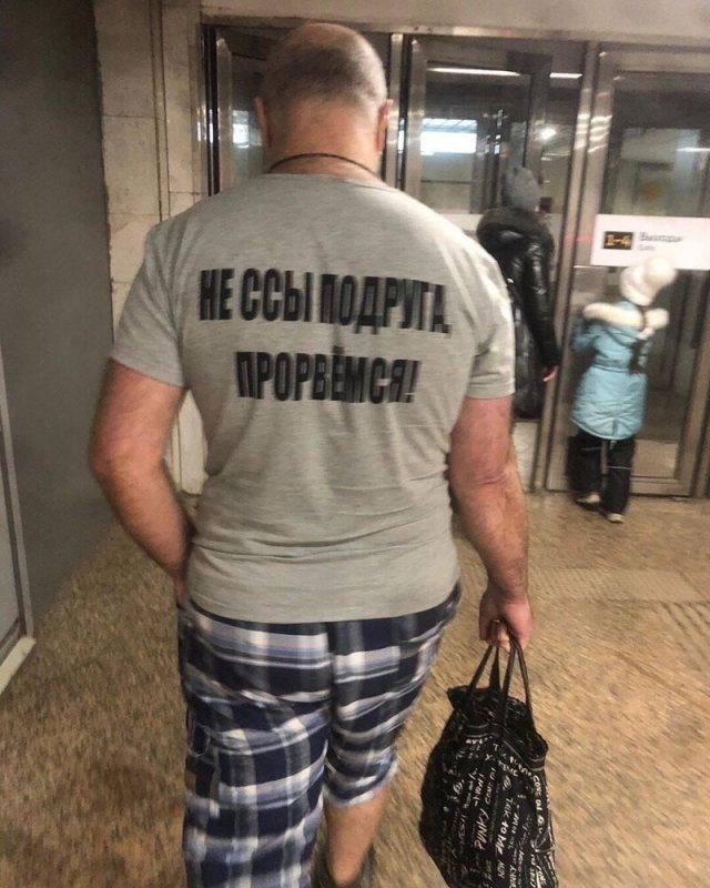 Люди в футболках со смешными надписями