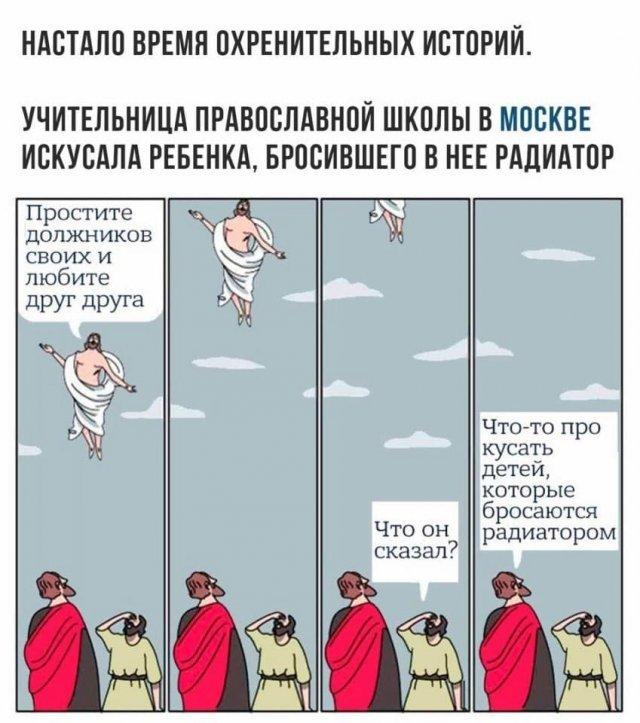 Юмор про яжематерей и семейные отношения (26/03/2021)