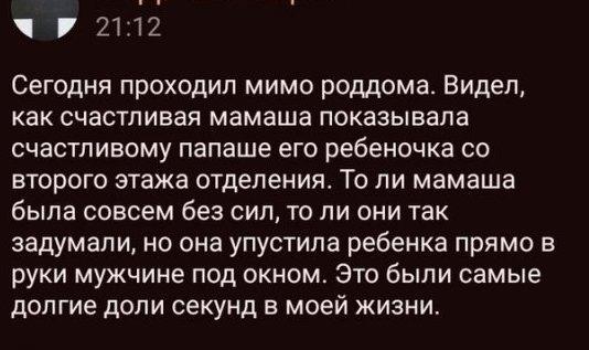 Юмор про яжематерей и семейные отношения (23/04/2021)