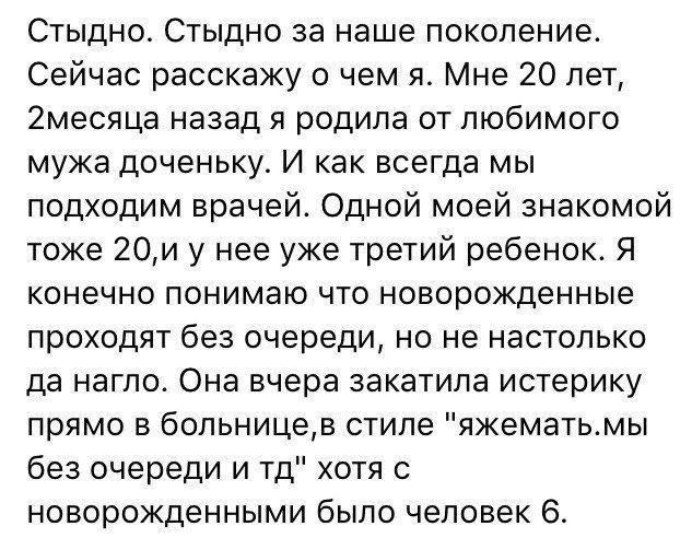 Юмор про яжематерей и семейные отношения (09/04/2021)