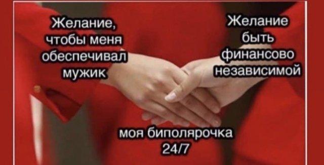 Юмор из интернета (09/04/2021)