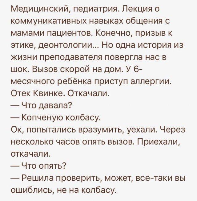 Юмор про яжематерей и семейные отношения (26/05/2021)
