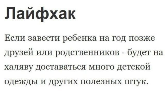 Юмор про яжематерей и семейные отношения (28/05/2021)