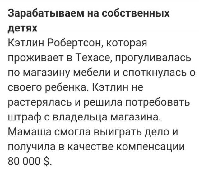 Юмор про яжематерей и семейные отношения (25/06/2021)