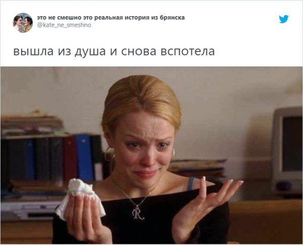 Юмор про жару в Москве и Питере