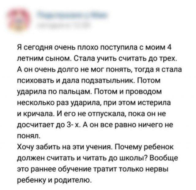 Юмор про яжематерей и семейные отношения (03/06/2021)