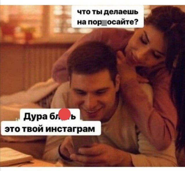 Юмор про отношения и девушек