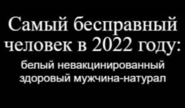 Юмор из интернета (30/06/2021)