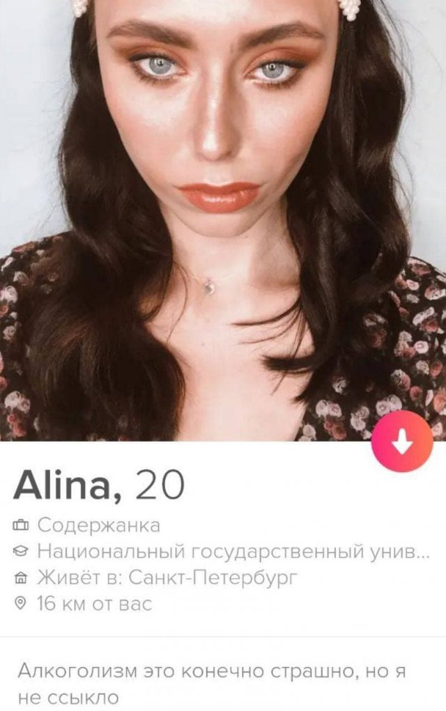 Люди желают познакомиться