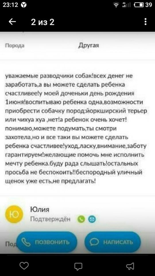Юмор про яжематерей и семейные отношения (15/07/2021)