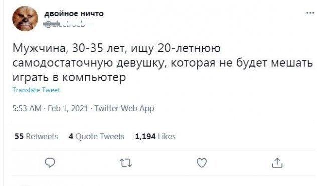 Юмор про мужчин за 30