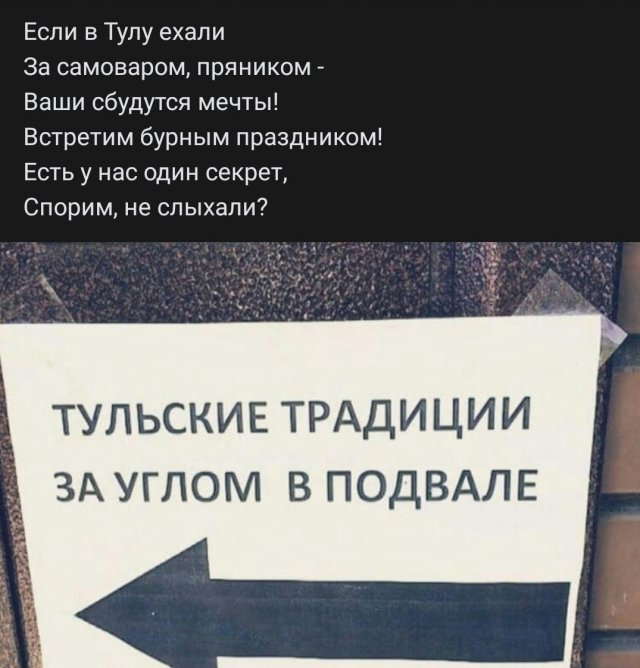 Рифмы из соцсетей - 24