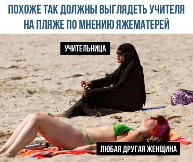Юмор про яжематерей и семейные отношения (23/08/2021)