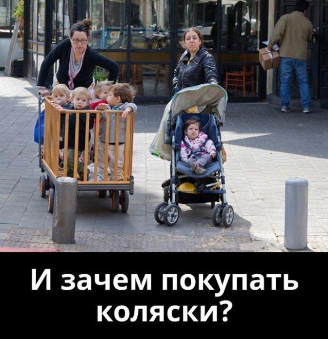 Юмор про детей и родителей