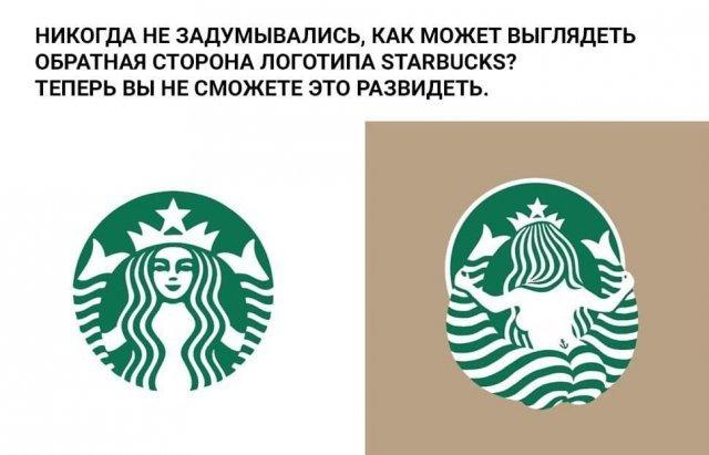 Креатив в дизайне