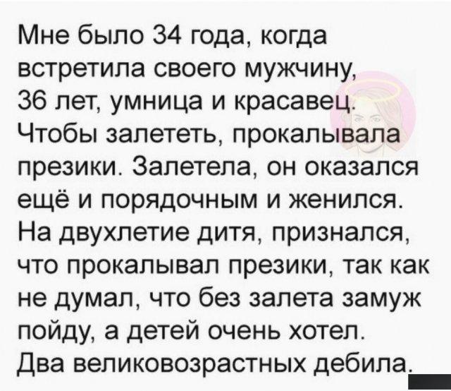 Юмор про яжематерей и семейные отношения (30/08/2021)