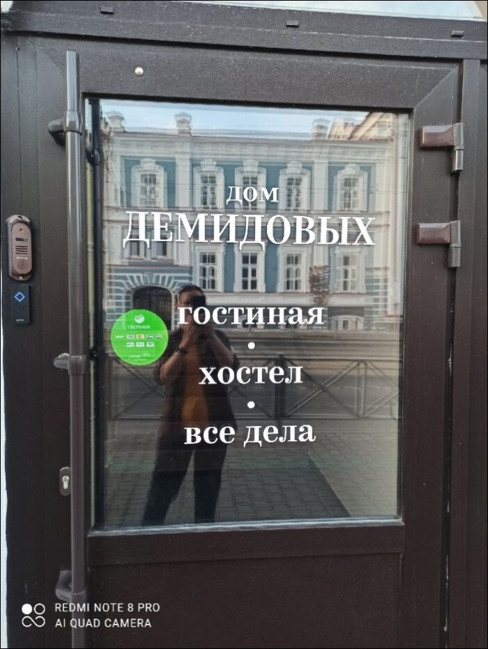 Прикольные объявления и надписи (01/09/2021)