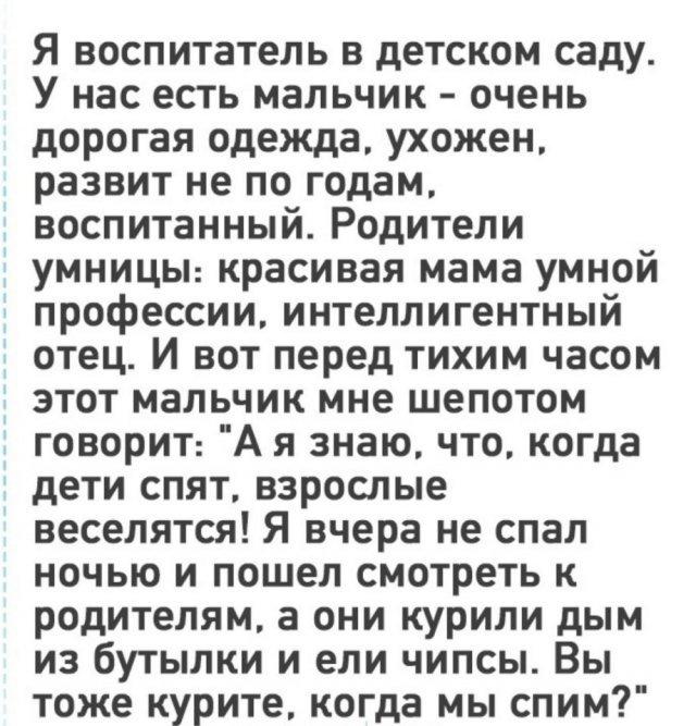 Юмор про яжематерей и семейные отношения (02/09/2021)