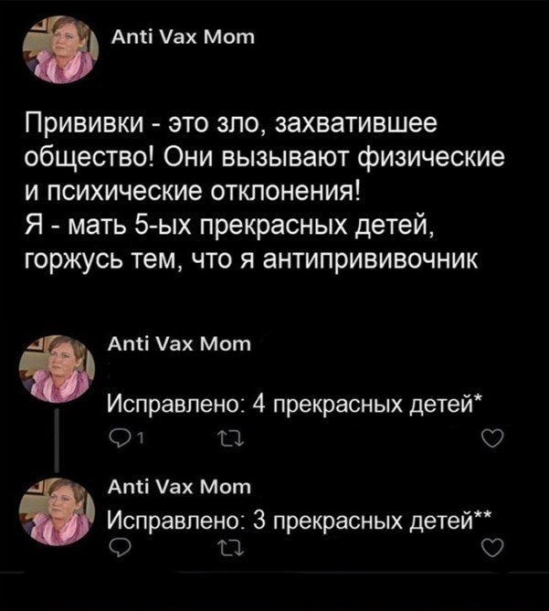 Юмор про яжематерей и семейные отношения (09/09/2021)