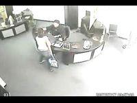 Офисный