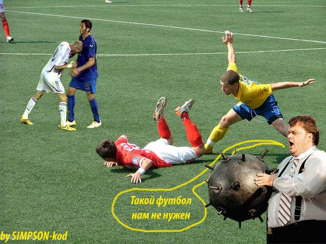 представлена лишь фотожабы про наших футболистов таких простых заданий