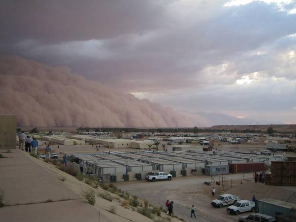 'Песчаная