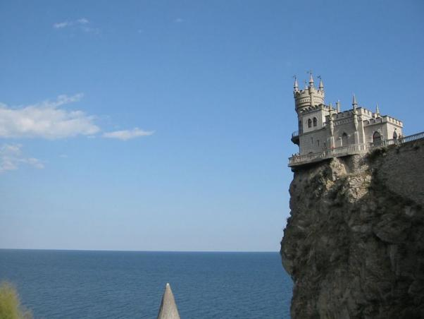 'Замок