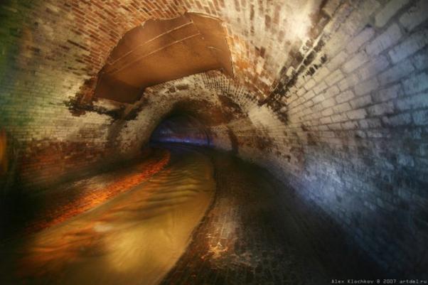 'Подземная