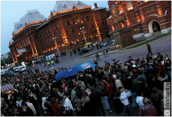 'Москва