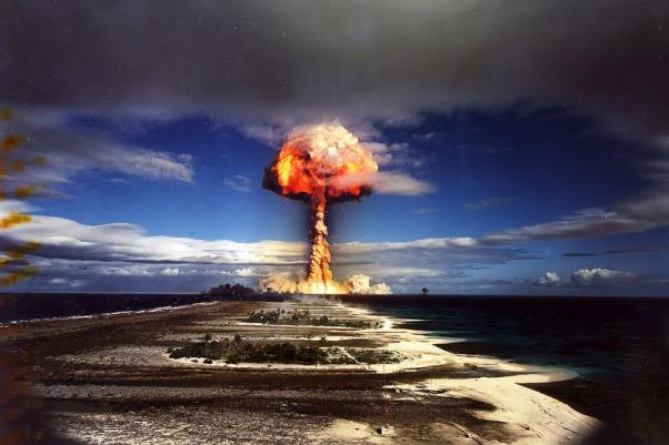 'Ядерный