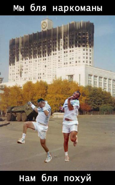 Фотожаба на теннисистов (23 фото)