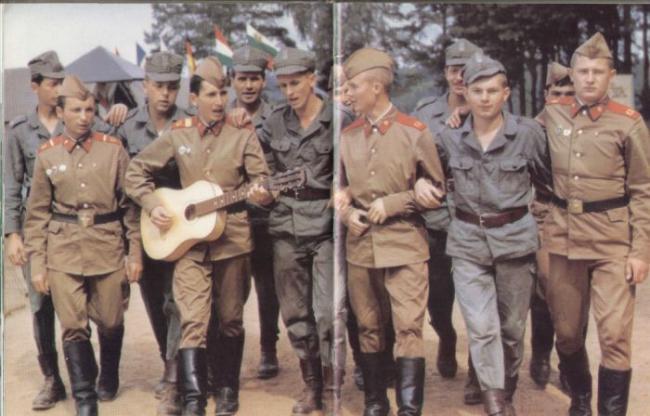 'Военные