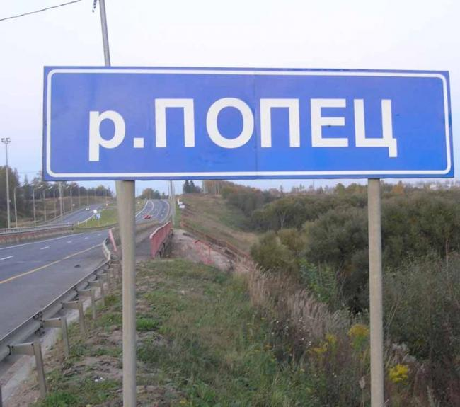 'Фотоподборка