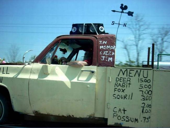 'Автомаразмы