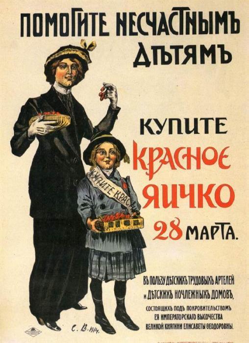 'Русские