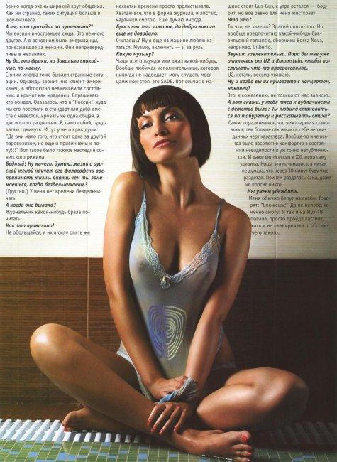 Анна Семенова (6 фото)
