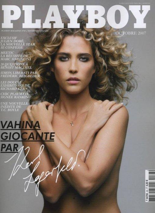 Vahina Giocante (9 фото)